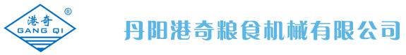 回到丹阳港奇bet万博网站万博manbetx官网客服有限公司首页
